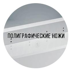 +01poligraf_