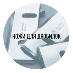 03drobil-1_