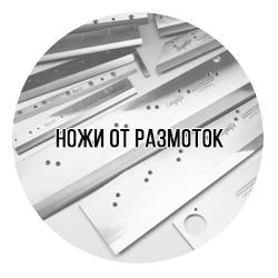 04razmotka_