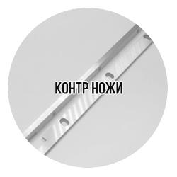 09kontr_