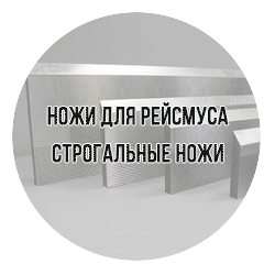 2reismus_strogal_